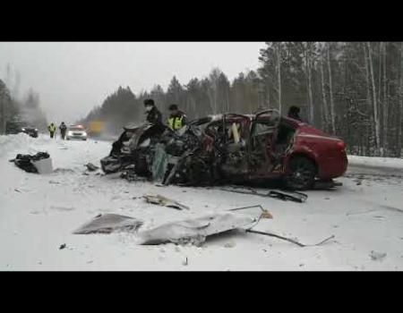 Embedded thumbnail for ДТП на трассе Вилюй. Четыре человека погибли.