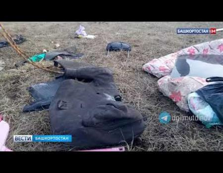 Embedded thumbnail for В ДТП в Башкирии погибла 24-летняя девушка